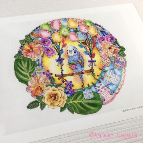 A4アートポスター→click!