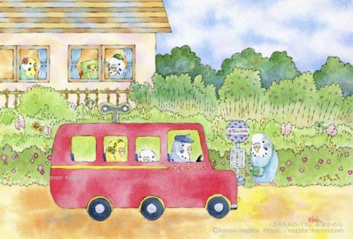 おもちゃのバス