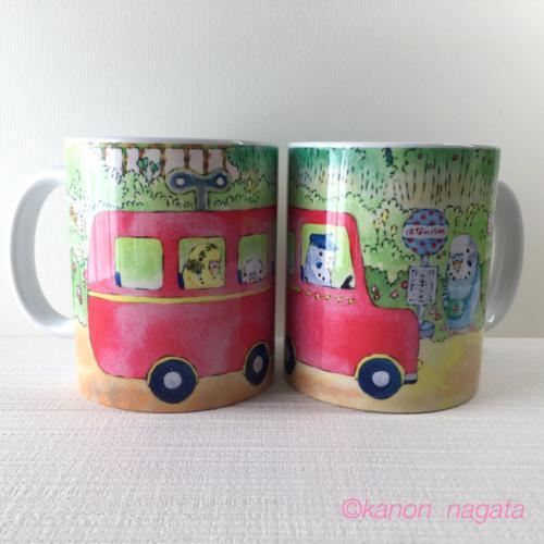 マグカップ(バス)→click!